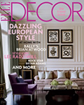 wireless alarm featured in Elle Decor punch list